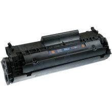 ASTAR Toner HP Q2612A 2K schwarz