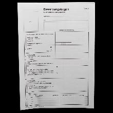 Bewerbungsbogen für die Aufnahme in den Bundesdienst
