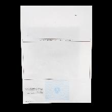 Semesteretikett F2/ADV Briefpapier A4 hoch mit Etikett